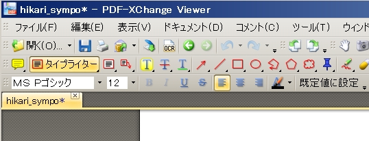 Pdfxchange_viewer