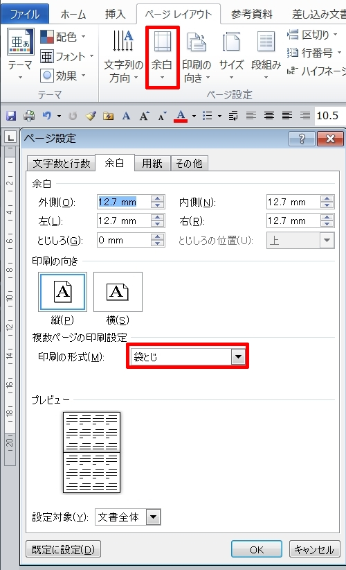 1160728word2rows