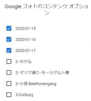 200130googlephotodl2_20200130162901